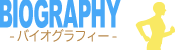 menu-BIOGRAPHY2(190-50).png